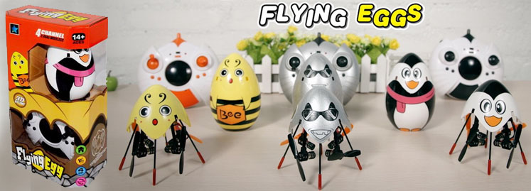 Cheerson 6057 Cute Flying Egg spare parts
