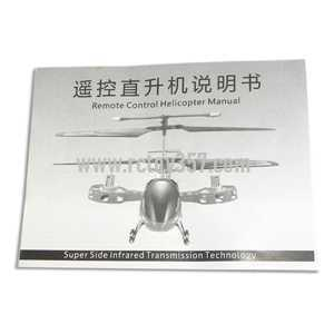 LH-1103 helicopter toy Parts English manual book