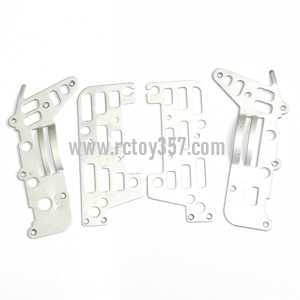 LH-1103 helicopter toy Parts Metal frame set