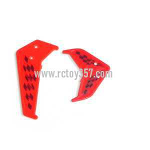 LH-1103 helicopter toy Parts Tail decorative set (Red)