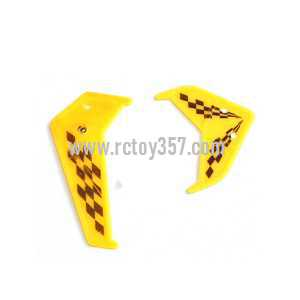 LH-1103 helicopter toy Parts Tail decorative set (Yellow)