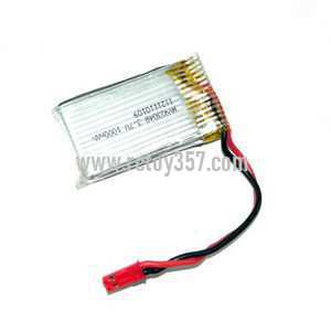 LH-LH1108 toy Parts Body battery