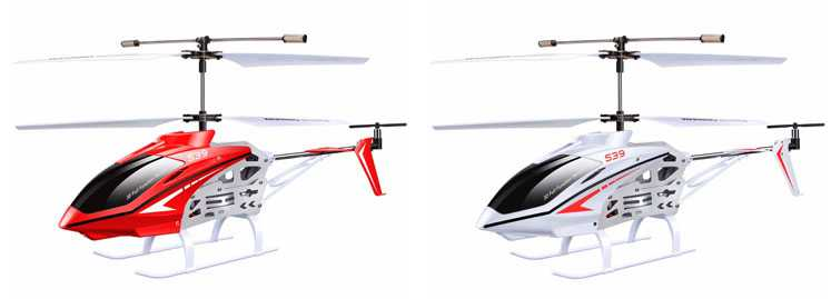 [New version]SYMA S39 RC Helicopter spare parts