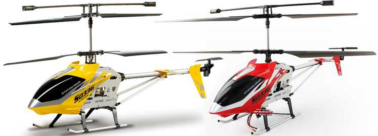 SYMA S033 S033G RC Helicopter spare parts