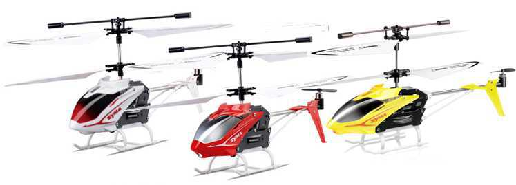 SYMA S5 RC Helicopter spare parts