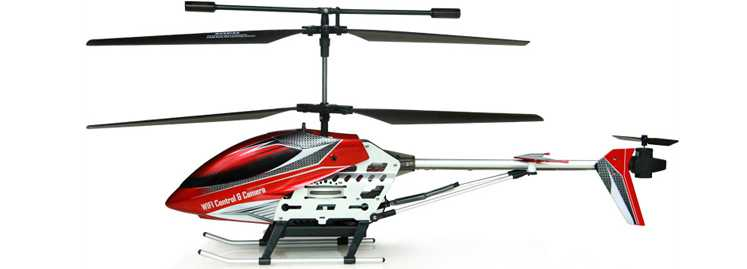 UDI U16W RC Helicopter spare parts