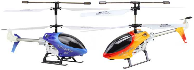 UDI U2 RC Helicopter spare parts