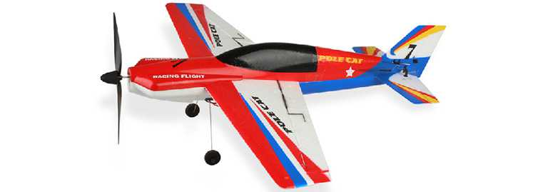 WLtoys WL Glider F939 RC spare parts